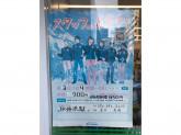 ファミリーマート JR姪浜駅店