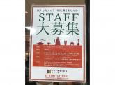 エスタシオンカフェJR芦屋店