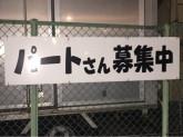 シーシーエスコーヒー株式会社 本社・工場