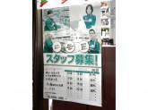 セブン-イレブン 守口藤田町4丁目店