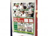 スギドラッグ 日本橋室町店