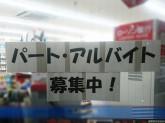ローソン 大津栄町店