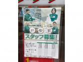 セブン-イレブン 小川駅西口店
