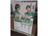 セブン‐イレブン 多摩諏訪越通り店