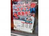 セブンイレブン徳島佐古八番町店