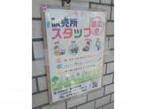 京都新聞 堀川販売所