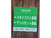 美容室 Juicy 春日原店