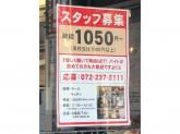 高麗ガーデン 福田本店