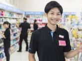 株式会社エイジス 水戸サテライト ※仕事No.20910002