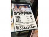 サバ6製麺所 南森町店