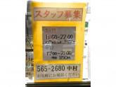 セブン-イレブン 福岡大平寺店