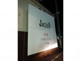 Juzell(ジュゼル)