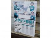 セブン-イレブン 練馬谷原4丁目店