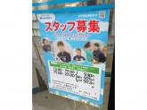 ファミリーマート 千葉中央一丁目店