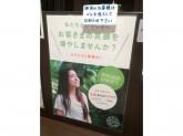 BBAB(ブブアブ) イオンスタイル新茨木店