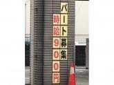 東京靴流通センター 南武庫之荘店