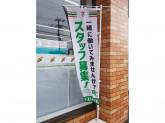 セブンイレブン印西高花団地入口店