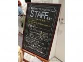 ABCクッキング 新宿タカシマヤタイムズスクエアスタジオ