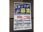 はま寿司 仙台六丁の目店