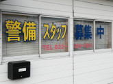 (株)仙台グランド警備