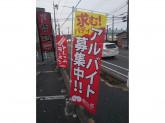 三代目 哲麺 羽村店