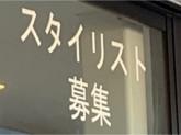 ヘアー・ファーストクラス 宇都宮針ヶ谷店