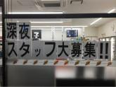 セブン-イレブン 堺浜寺諏訪森町店
