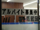 ローソン 八幡吉野店