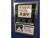 カラオケの鉄人 新橋SL広場前店
