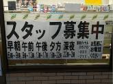 セブン-イレブン 淀下津町店