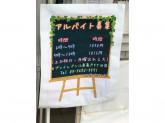 セブン-イレブン 江東亀戸9丁目店