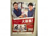 カメラのキタムラ 福岡・天神店