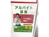 GEO mobile天神新天町店