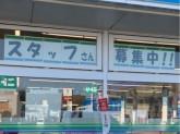 ファミリーマート 三木インター店