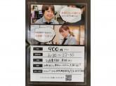 CAFE de CRIE(カフェ・ド・クリエ) JR尼崎駅前店