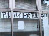ローソンストア100 台東清川一丁目店