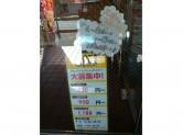 COCO'S(ココス) 神戸灘店