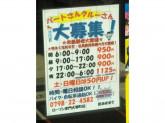 ローソン 津門大塚町店