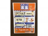 サンマルクカフェ 岸和田カンカンベイサイドモール店