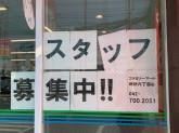 ファミリーマート 清新六丁目店