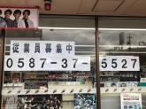 セブン-イレブン岩倉大市場町店