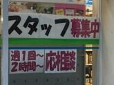 ファミリーマート 南船場四丁目店
