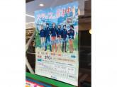 ファミリーマート 天王寺公園茶臼山店