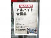 モードオフ 高円寺純情商店街店