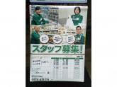 セブン-イレブン 上尾モンシェリー店
