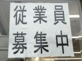 セブン-イレブン 近鉄奈良駅北口店
