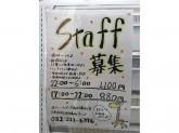 セブン-イレブン広島西白島町店