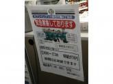 セブン-イレブン 大阪西天満4丁目店
