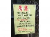 ぱんのいえ アクロスプラザ八尾店