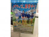 ファミリーマート東所沢駅南店